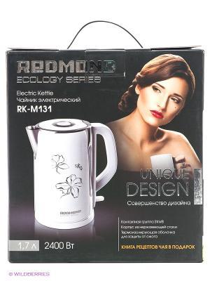Чайник REDMOND RK-M131. Цвет: белый
