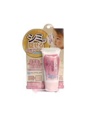 Многофункциональный БиБи крем для лица 6 в 1 с экстрактом плаценты, 28 гр. MICCOSMO. Цвет: розовый
