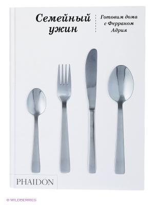 Семейный ужин Издательство Манн, Иванов и Фербер. Цвет: белый