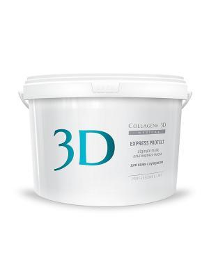 Альгинатная маска Express Protect 1200 г Medical Collagene 3D. Цвет: белый, морская волна