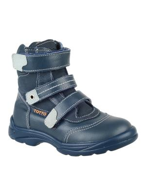 Ботинки Тотто. Цвет: синий, голубой