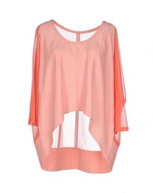 Блузка PAOLO ERRICO. Цвет: розовый