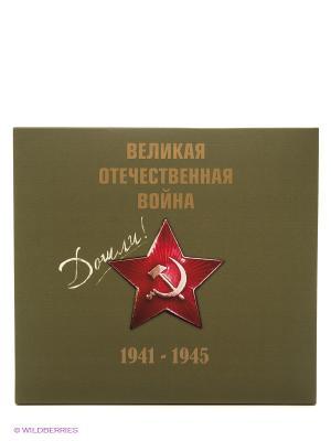 Великая Отечественная война 1941-1945 гг. CD в подарок Феникс. Цвет: хаки