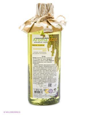Масло жидкое для тела Можжевеловый джаз, 350 мл АРОМАДЖАЗ. Цвет: зеленый