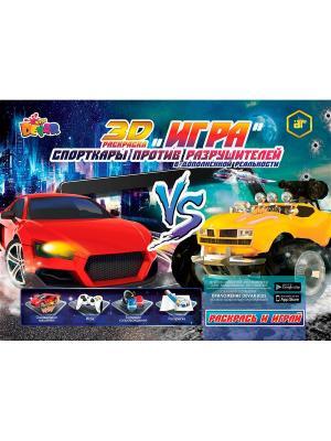 Раскраска Игра Спорткары против Разрушителей А4, мягкая обложка DEVAR kids. Цвет: синий