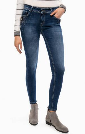 Зауженные джинсы с декоративной отделкой Kocca. Цвет: синий