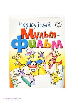 Набор Нарисуй свой мультфильм Мини-маэстро. Цвет: белый, желтый
