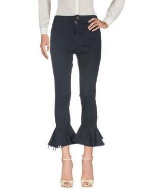 Повседневные брюки GUTTHA. Цвет: темно-синий