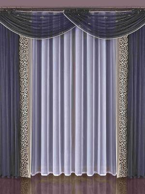 Комплект штор Wisan. Цвет: индиго
