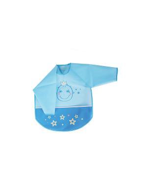 Фартук для творчества с рукавами и карманом ПОМА. Цвет: голубой