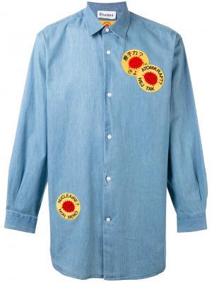 Ombre Smiling Sun shirt Études. Цвет: синий