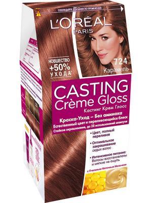 Стойкая краска-уход для волос Casting Creme Gloss без аммиака, оттенок 724, Карамель L'Oreal Paris. Цвет: коричневый