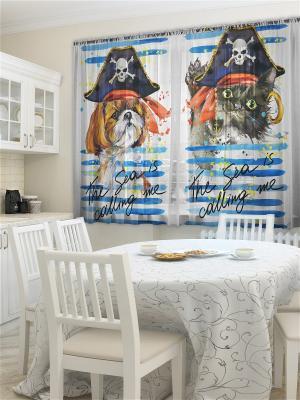 Фототюль для кухни Бандиты ZLATA KORUNKA. Цвет: кремовый