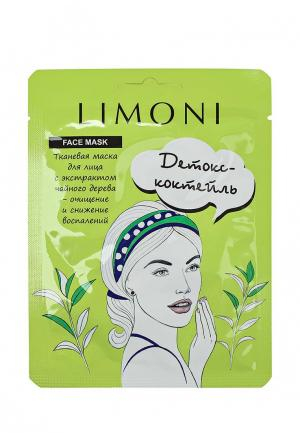 Набор Limoni