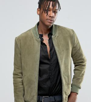 Black Dust Замшевая куртка‑пилот. Цвет: зеленый