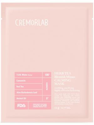 Маска успокаивающая с экстрактами  ромашки и чая 1шт CREMORLAB. Цвет: бледно-розовый