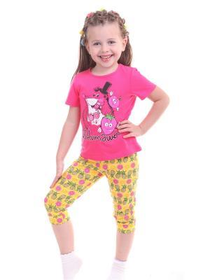 Пижама для девочки. Свiтанак. Цвет: желтый, малиновый