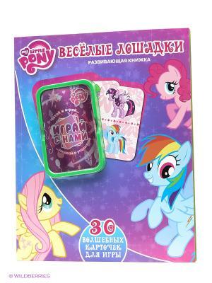 Мой маленький Пони. Веселые лошадки. Развивающая книжка. 30 ярких карточек для игры. Эгмонт. Цвет: оранжевый