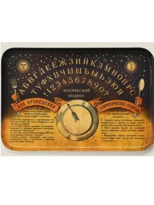 Поднос Магический Бюро находок. Цвет: черный, оранжевый