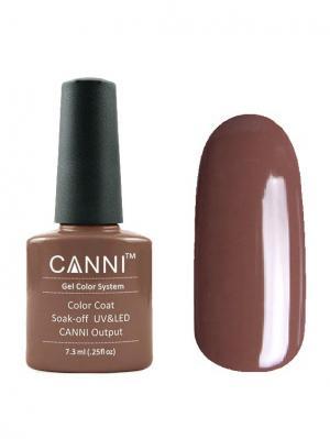 Гель лак №182 CANNI. Цвет: коричневый