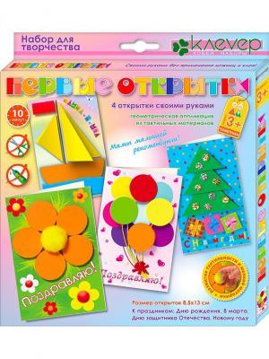 Набор 4-х отрыток Первые открытки КЛЕВЕР. Цвет: оранжевый