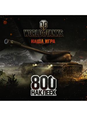 World of Tanks. Альбом 800 наклеек Издательство АСТ. Цвет: белый