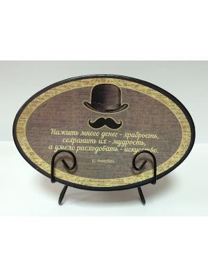 Тарелка декоративная из доломитовой керамики Magic Home. Цвет: коричневый