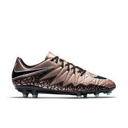 Мужские футбольные бутсы для игры на твердом грунте  Hypervenom Phelon II Nike. Цвет: коричневый