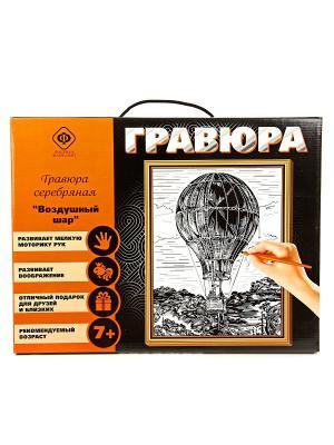 Набор для создания гравюры Воздушный шар 30х40 см. Фабрика Фантазий. Цвет: черный, серо-голубой
