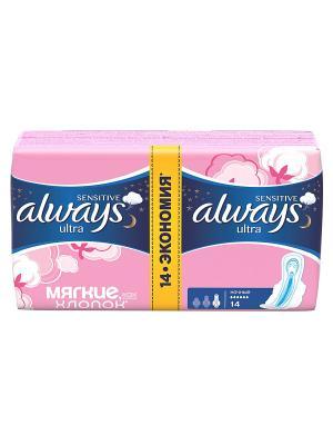 Гигиенические прокладки Night Duo, 14шт. Always. Цвет: розовый