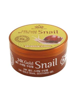 Многофункциональный гель для лица и тела с 24 каратным золотом улиточной слизью Royal Skin 300 мл.. Цвет: коричневый