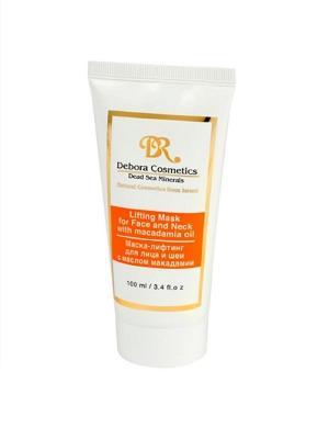Маска-лифтинг для лица и шеи с маслом макадамии Debora Cosmetics. Цвет: бежевый