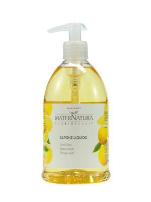 Жидкое мыло для рук, лица и тела с экстрактом семян грейпфрута Mater Natura. Цвет: светло-желтый