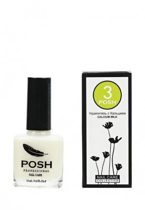 Средство для укрепления ногтей Posh. Цвет: белый