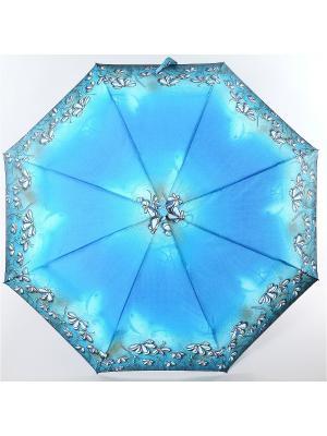 Зонт ArtRain. Цвет: лазурный, бирюзовый