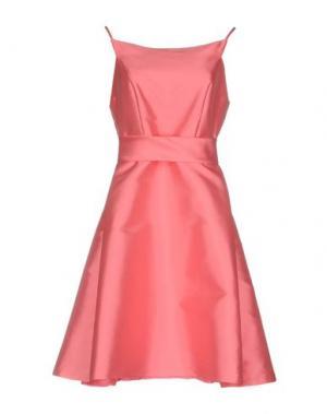 Платье до колена CAILAN'D. Цвет: розовый