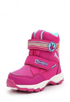 Ботинки Kakadu. Цвет: фуксия