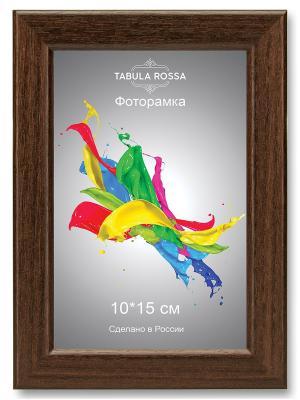Фоторамка 10х15 №450 Tabula Rossa. Цвет: темно-коричневый