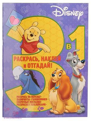 Классические персонажи Disney. Раскрась, наклей, отгадай! 3 Эгмонт. Цвет: белый