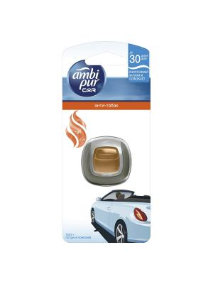 Освежитель воздуха для автомобиля, Анти-табак, 2мл AMBI PUR. Цвет: белый