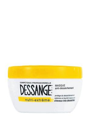 Маска Экстра питание, для сильно истощенных волос, 250 мл Dessange. Цвет: желтый