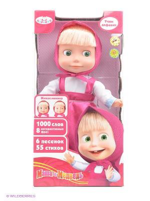Кукла Карапуз Маша с мимикой. Цвет: малиновый