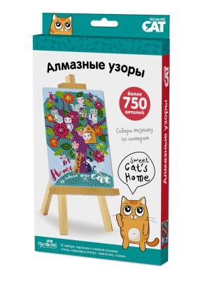 Origami Cat. Мозаика. Алмазные узоры. Sweet cats home. Цвет: темно-фиолетовый, оранжевый, светло-голубой