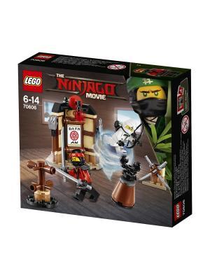 Ninjago Уроки Мастерства Кружитцу 70606 LEGO. Цвет: синий