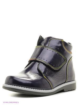 Ботинки San Marko. Цвет: фиолетовый