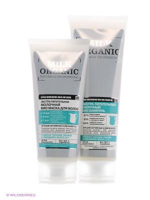 Косметический набор Organic naturally professional № 11 Shop. Цвет: серый
