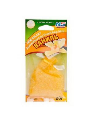 Ароматизатор пакетик с гранулами подвесной fresh bag mini, ваниль New Galaxy. Цвет: желтый