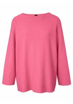 Пуловер B.C. BEST CONNECTIONS by Heine. Цвет: ягодный