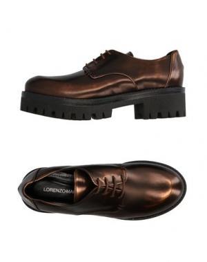 Обувь на шнурках LORENZO MARI. Цвет: бронзовый