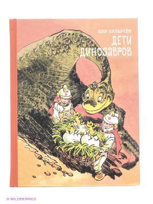 Дети динозавров . Серия БИСС Издательский Дом Мещерякова. Цвет: красный